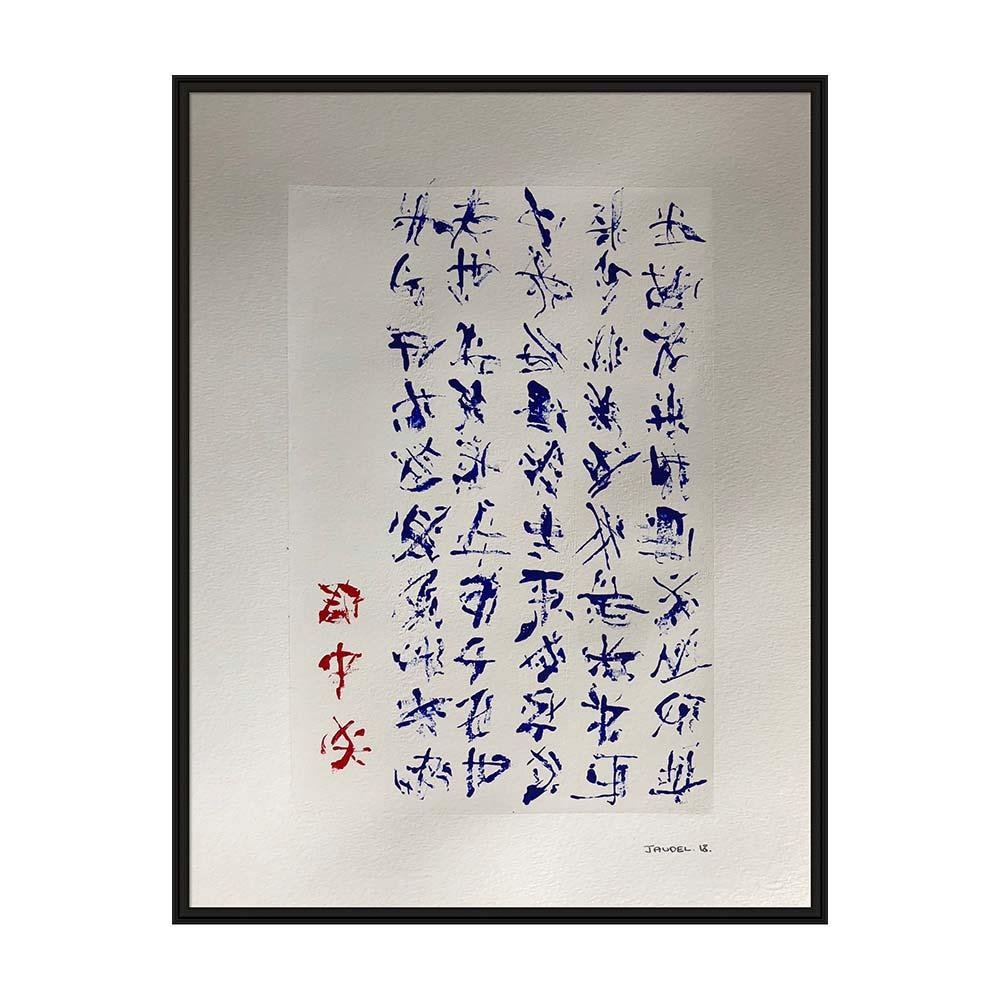 Papier.-40-x-30-cm-2